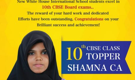Congratulations SHAMNA C A The reward of your hard work and dedicated efforts have been outstanding , congratulations on your Brilliant success and achievement!