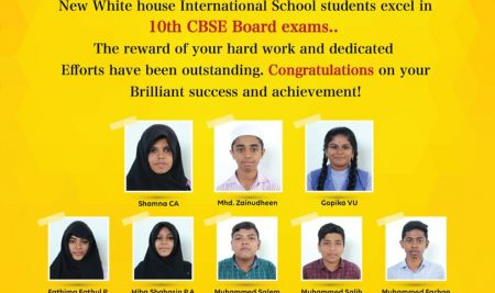 Congratulations New White House International School Students Excel in 10th CBSE Board Exams