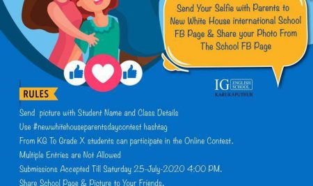 """Selfie With Parent Facebook Contest"" 🤳📸👨‍👩‍👧‍👧 Parents day Special"