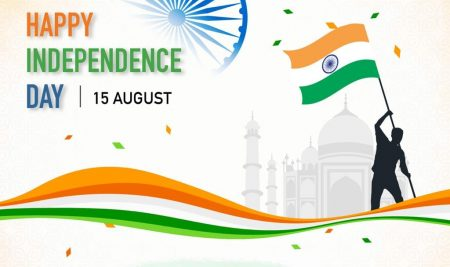 Happy Independence Day August 15 2020
