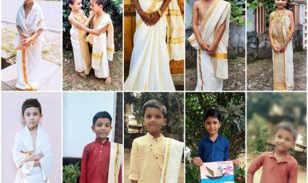 Kerala Piravi Celebration 2020
